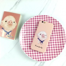 Cute Case for iPhone